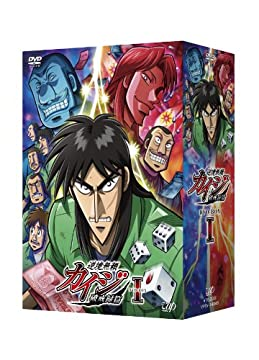 逆境無頼カイジ 破戒録篇  DVD-BOX I