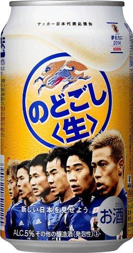 キリン のどごし生 サッカー日本代表応援缶 6缶パック 350ml×24本