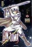 Gintama, tome 29