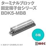 IDEC (アイデック/和泉電機) BDK5-MB8 ターミナルブロック 固定端子台シリーズ (M3ねじ(押しねじ式)) (8極) (定格: 250V 14A) NN