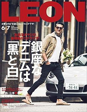 LEON(レオン)2020年 06・07月号 (日本語) 雑誌