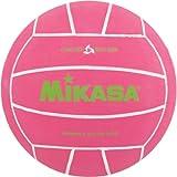 Mikasa Sports Usa Womens Mikasa W5509 Series Pink Water Polo Balls