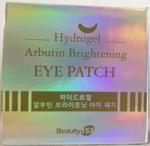 Arbutin Whitening Deep Moisture Crystal Eye Patches - 60 Pcs, Anti Aging, Remove Bags, Dark Circles & Puffiness, Skincare, Anti Wrinkle, Moisturising, Moisture, Hydrating, Uplifting, Whitening, Remove Blemishes & Blackheads Product. Firmer, Smoother, Tone