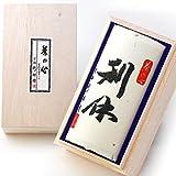 京都利休園 お茶ギフト 特上煎茶 110g お歳暮 ギフト 国産 茶葉 RIKYU-251