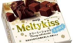 明治製菓 メルティーキッスクリーミーショコラ 60g×5個