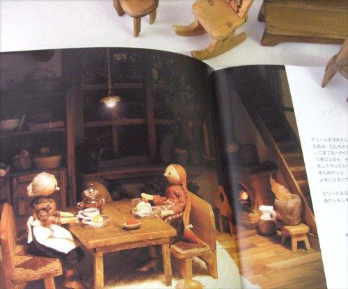 電動糸のこの本 & 写真絵本 【糸のこホビー】&【小さなホリー】セット