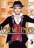 echange, troc Kiki - Love me tender T05