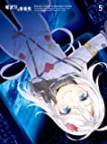 電波女と青春男 5(完全生産限定版) [DVD]