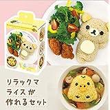 Rice Ball Mold Set Bear Chick Lovely Cartoon Pattern DIY Sushi Bento Kitchen Rice Mould (Color: Orange)