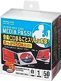 コクヨS&T CD/DVD用ソフトケース MEDIA PASS 1枚収容 50枚セット 白 EDC-CME1-50W