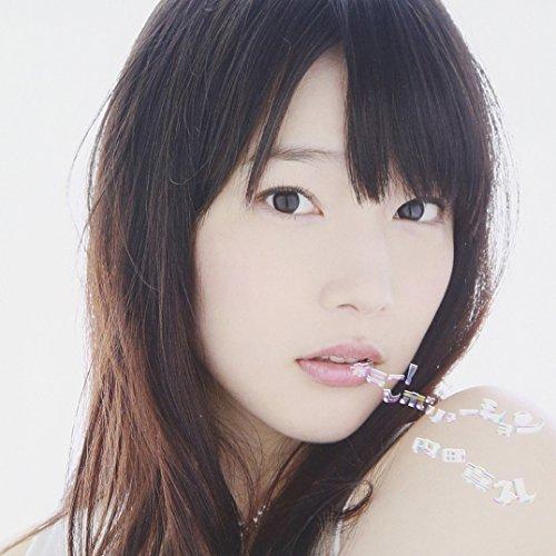 内田真礼 2ndシングル ギミー! レボリューション (初回限定盤)(DVD付)