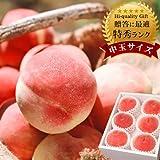 ギフト ぐるめライン 桃 福島県産 特秀桃 約2キロ・8~9玉 化粧箱入り ランキングお取り寄せ