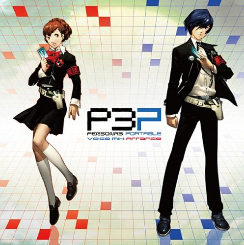 PERSONA3 PORTABLE Voice Mix Arrange