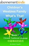 Children's Weebies Family What's That...