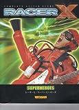 コンプリートギタースコア レーサーX/スーパーヒーローズ (コンプリート・ギター・スコア)