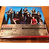 Flower(DVD付/初回仕様限定盤 BOX+44Pブックレット仕様)