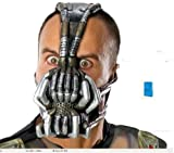 NEW Adults Standard Size Dark Knight Rises Bane's Mask w Attached Voice Changer