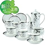 Ufingo-Fine White Bone China 15 Piece Porcelain Coffee Set Tea Set Tea Service