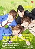 HERO VISION Vol.44 (TOKYO NEWS MOOK 299号)
