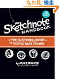 The Sketchnote Handbook Video Edition: the illustrated guide to visual note taking (includes The Sketchnote Handbook book...