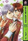 Gakuen Heaven, Tome 4 : Sweet sweet darling ! par Higuri
