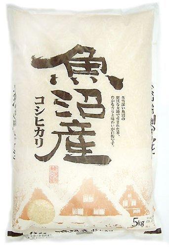 【精米】 長谷川さんの 新潟県 魚沼産 コシヒカリ 5kg 平成27年度