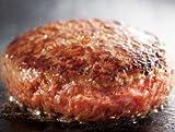 常陸牛A5最高級□大人気□手ごねハンバーグステーキ(150g×5個)[ギフト対応]
