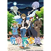 有頂天家族 (The Eccentric Family) 第七巻 (vol.7) [Blu-ray]