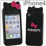 [Softbank iPhone 4/4S専用]ハローキティ 耳つきケース(ブラック)