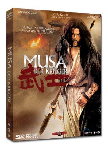 musa-der-krieger-special-edition-2-dvds