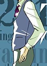 白暮のクロニクル(6) (ビッグコミックス)