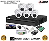 Dahua DH-HCVR4108HS-S2 8CH Dvr, 5(DH-HAC-HDW1000RP) Dome Cameras (With Accessories,1TB HDD )
