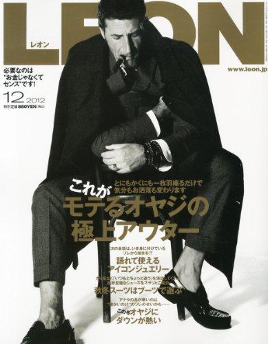LEON (レオン) 2012年 12月号 [雑誌]