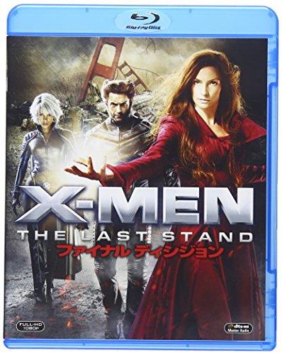X-MEN:�ե����ʥ� �ǥ�������� [Blu-ray]