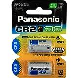 パナソニック CR-2W/2P カメラ用リチウム電池 CR2 2個入り 円筒形リチウム電池 リチウムシリンダー電池(CR15H270 KCR2 EL1CR2 DLCR2 CR2R) まとめ買い特典あり