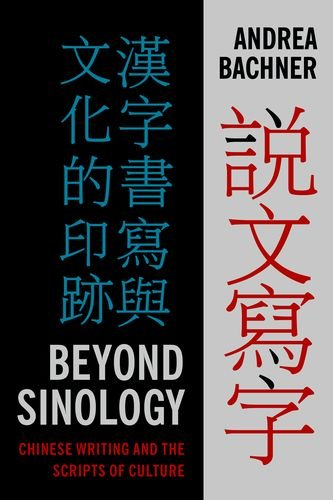 Beyond Sinology: Chinese Writing and the Scripts of Culture (Global Chinese Culture)