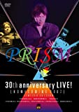 PRISM 30th anniversary LIVE! 〔HOMECOMING2007〕 [DVD]
