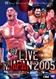 WWE ライヴ・イン・ジャパン2005   ロウ&スマックダウン(2枚組) [DVD]