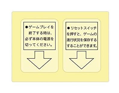 (クラシックミニFC用) クラシックボックス ミニ