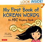 My First Book of Korean Words: An ABC...