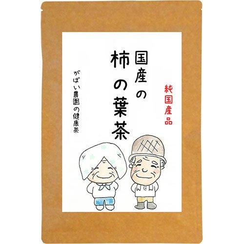 http://macaro-ni.jp/34160