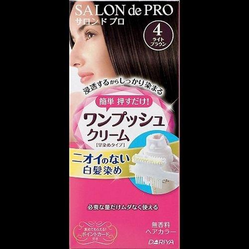 サロンドプロ ワンプッシュクリームヘアカラー 4