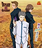 Dream on dreamerを試聴する