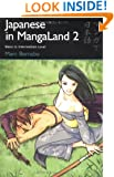 Japanese in MangaLand 2: Basic to Intermediate Level (Japanese in MangaLand Series)