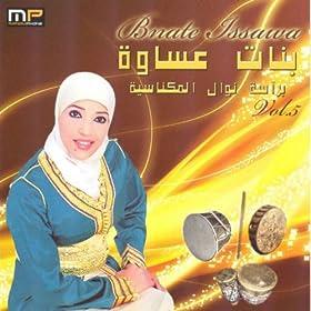 Amazon.com: Bnat Issawa, vol. 5 (30 Songs): Bnat Issawa: MP3 Downloads