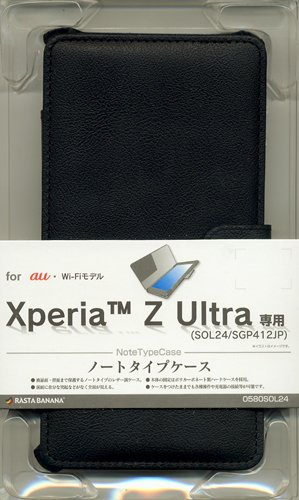 日本製Xperia Z Ultra(AU SOL24/SGP412JP)レザー調手帳型ブックカバーケース (ブラック)