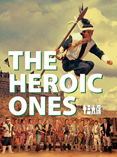 The Heroic Ones (English Subtitled)
