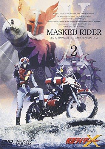 仮面ライダーX Vol.2 [DVD]