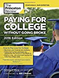 Paying for College Without Going Broke, 2016 Edition (College Admissions Guides)