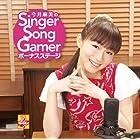 今井麻美のSinger Song Gamer ボーナスステージ